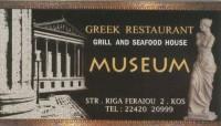 museum-v