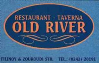 old_river
