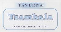 tsambalavk